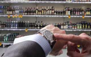 До скольки продают алкоголь в Пятерочке