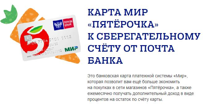 Взять кредит в онлайн банке сбербанке